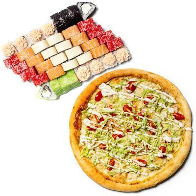 Сет Панда+пицца